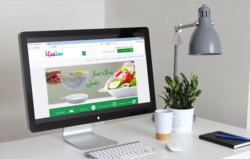 نحوه عضویت در فروشگاه اینترنتی سامیکا