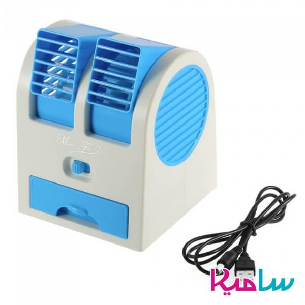 مینی کولر آبی USB