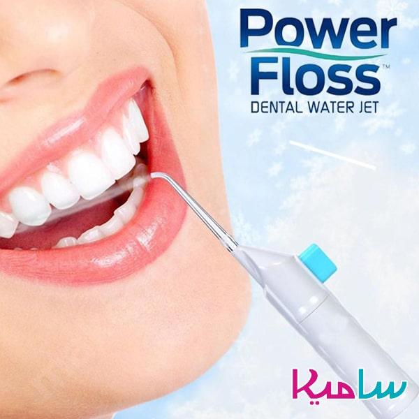 دستگاه تمیز کننده جرم دندان Power Floss