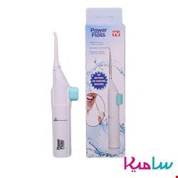 دستگاه تمیز کننده دندان