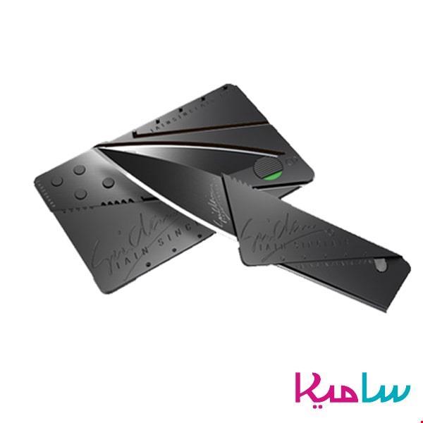 چاقوی کارتی مدل جيبی